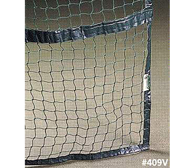 Courtmaster Netting Skirt w/Lead Rope (2'x60') (Green)
